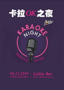 Karaoke Night vol. 2 @ Lolita Bar | Kassel | Germany